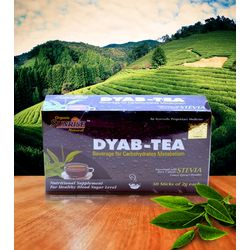 Sunrise Organic Dyab Tea (Stevia) Formula of Ayurved, 100 g
