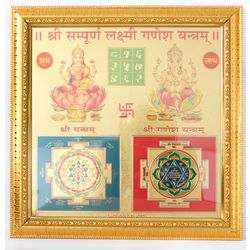 Shubhpuja Shree Sampurn Laxmi Ganesh Siddha Yantra gold plated with Golden frame, 450