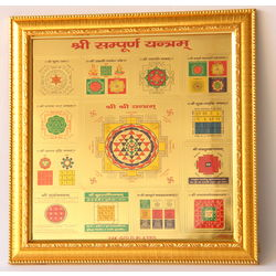 Shubhpuja Shri Sampurn Yantra (gold plated) for success in everything, 450