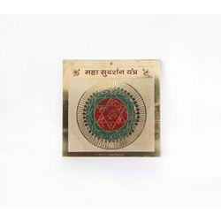 Shubhpuja Maha Sudarshan Siddha Yantra gold plated, 450