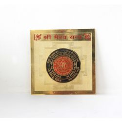 Shubhpuja Shree Bhairav Siddha Yantra gold plated, 450
