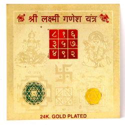 Shubhpuja Shri Laxmi Ganesh Yantra (gold plated) to gain wealth and siddhis, 450
