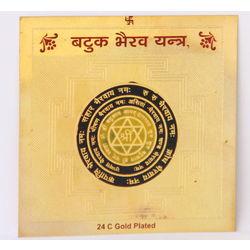 Shubhpuja Batuk Bhairav yantra, 450