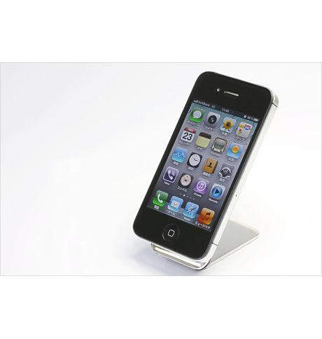 Philippi Grip Cell Phone Holder