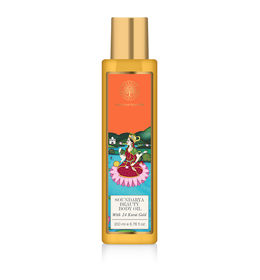 Forest Essentials Beauty Body Oil