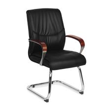 Nilkamal Boss Visiting Chair, Black