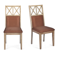Falcon Dining Chair Set of 2 - @home by Nilkamal, Pastel Brown