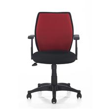 Nilkamal Blaze Middle Back Chair, Black & Red