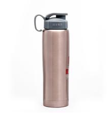 Bergner Stainless Steel Sports Bottle - Coffee