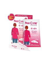 PeeCone - Stand And Pee Device| Pack Of 20, pink