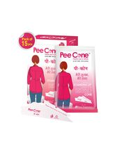 PeeCone - Stand And Pee Device| Pack Of 15, pink