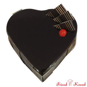 Heart Choco Truffle Cake, select time, eggless, 0.5 kg