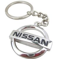 SuperDeals Nissan Metallic Ring Key Chain