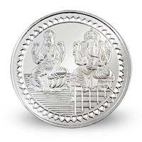 Divine silver coin