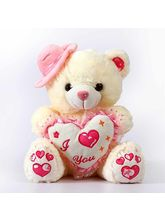 Dream Shopping Gorgeous Cream Love Teddy With Hat ...