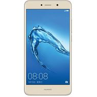 Huawei Y7 Prime Dual SIM - 16GB, 2GB RAM, 12MP+ 8MP Camera, 4G LTE, 4000mAh, Android 7.0,  Gold