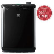 Hitachi Air Purifier, EPA7000,  Black, 50M2