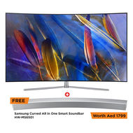 Samsung QLED LEDTV (TRADE-IN OFFER PRICE), Q7, Curved, 65 Inch