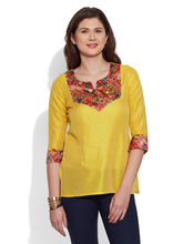 Very Me Faux Silk Lemon Kurti (GS-2203), 3xl