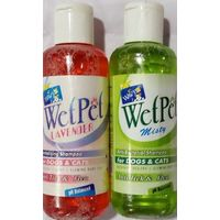 WETPET SHAMPOO 200ML