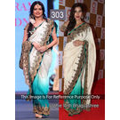 Kmozi Bollywood Replica Designer Saree, white and rama