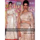Dipika Ramlila Replica Designer Saree, off white