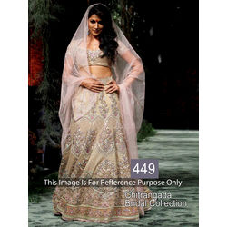 Kmozi Chitrangda Bridal Collection Designer Lehenga Choli, cream