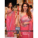 Kmozi Madhuri Bollywood Designer Saree, rasbarry