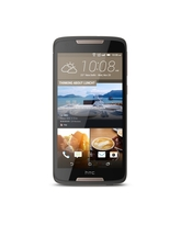 HTC DESIRE 828 DUAL SIM 4G LTE,  grey gold, 16gb