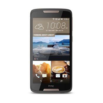 HTC DESIRE 828 DUAL SIM 4G LTE,  grey gold, 16gb