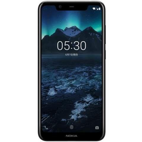 Buy Nokia 5 1 Plus 32gb Dual Sim Axiom Telecom Uae
