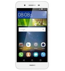 HUAWEI GR3 DUAL SIM 4G LTE,  silver, 16gb