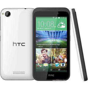 HTC DESIRE 320 DUAL SIM 3G,  matt grey