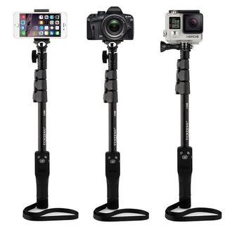Shopizone Yunteng - 1288 Bluetooth Selfie Stick with Rechargable Remote