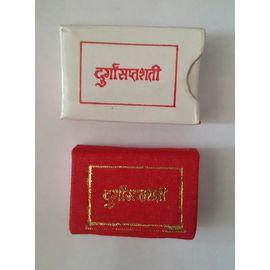 Durga Saptshati Pocket Size Glaze Binding