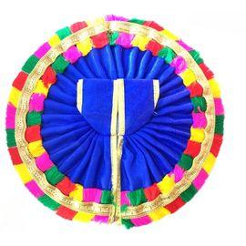 Elegent Poshak For Kanha Ji / Laddu Gopal Poshak / Lace Work Poshak For Bal Gopal ( 5 No)