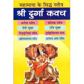 Shri Durga Kavach Hindi With Red Woolen Asan