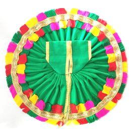 Preety Lace Border Poshak / Laddu Gopal Poshak / Bal Gopal Shringar ( 4 No)