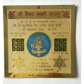 Shri Vaibhav Laxmi Yantra / Gold Plated Brass Vaibhav Laxmi Yantra