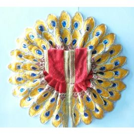 Designer Leaf Work Woolen Poshak For Laddu Gopal / Poshak For Bal Gopal