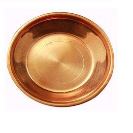 Plain Copper Pooja Plate / Puja Thali ( 20.5 Cm)