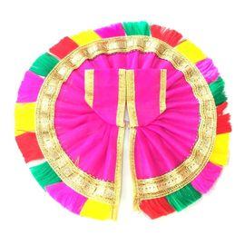 Simple Lace Border Poshak For Thakur Ji / Laddu Gopal Poshak (2 No)