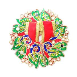 Zari Work Poshak For Laddu Gopal / Mor Designer Poshak For Thakur Ji (1 No)