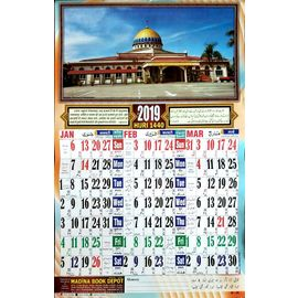 Madina Coloured Urdu Calendar 2019 / Islamic Calendar- 2 Pcs