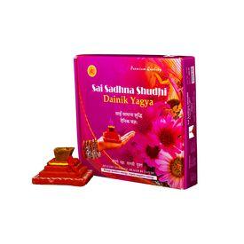 Sai Sadhana Shuddhi - Dainik Yagya Havan Kund